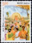 India Stamp 2005, Vijaya Dashmi Procession