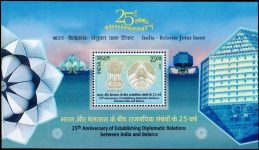India Miniature Sheet 2017,