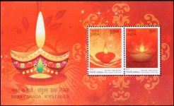 Diwali, Deepavali, India Miniature Sheet 2017, Hindu Festival of Lights