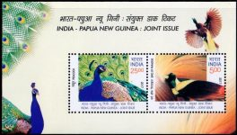 National Bird, Peacock, Mayur, Mor, Kumuls, birds-of-paradise, Stamps, Miniature Sheet 2017