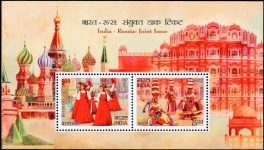 India Miniature Sheet 2017, Folk Dance, Bhavai, Beryozka, Hawa Mahal, Saint Basil's Cathedral