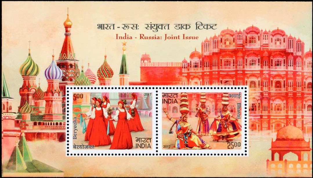 Bhavai and Beryozka Dance : Hawa Mahal and Saint Basil's Cathedral