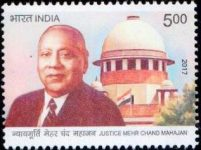 India Stamp 2017, 3rd Indian Chief Justice