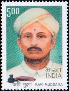 Mahakabi Nandalike Lakshminaaranappa : Kannadam Kasthuriyanthe