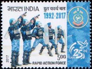 RAF (Riot Police) : रैपिड एक्शन फोर्स