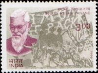 India Stamp 1999, Swami Keshwanand, Gramothan Vidyapeath, Sangaria, Maru Bhumi Seva Karya, Hindi