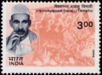 India Stamp 1999, All India Forward Bloc, Unnao