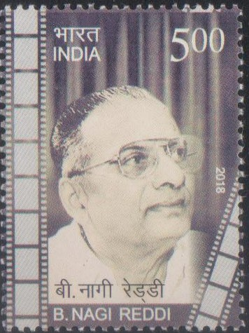 Bommireddy Nagi Reddy : Telugu Movies and Chandamama
