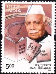 India Stamp 2002, Hindi literature