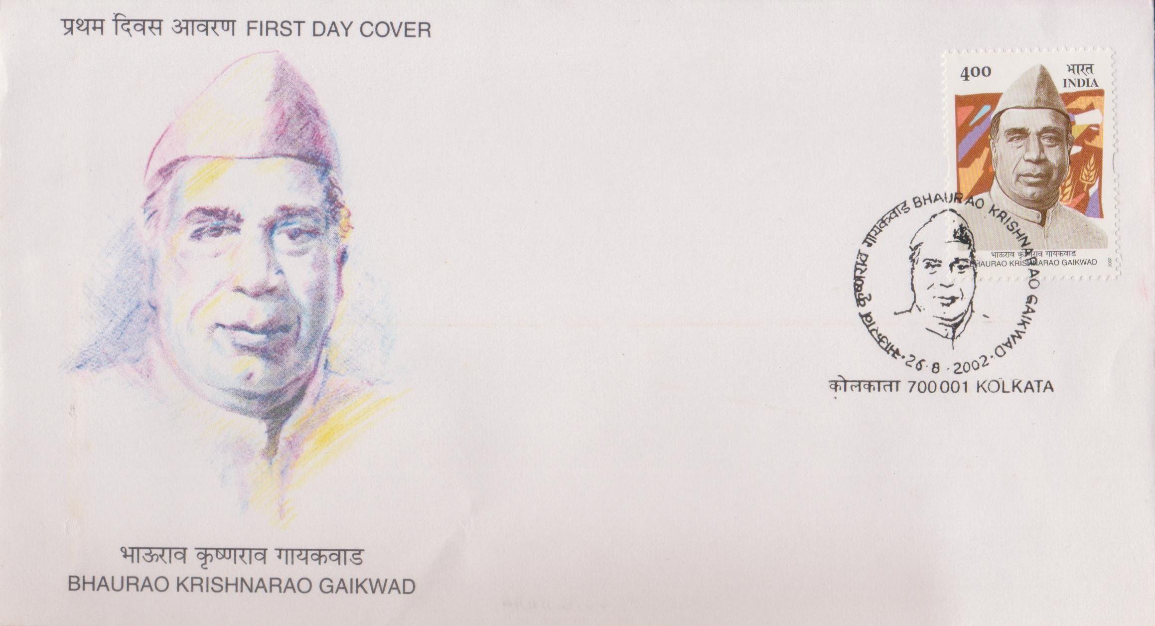 Bhaurao Krishnaji Gaikwad : Republican Party of India (RPI)