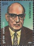India Stamp 2003, 'India, From Curzon to Nehru and After'