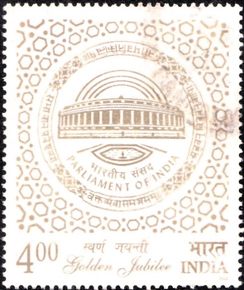 Central Hall of Indian Parliament House : Indian Architecture