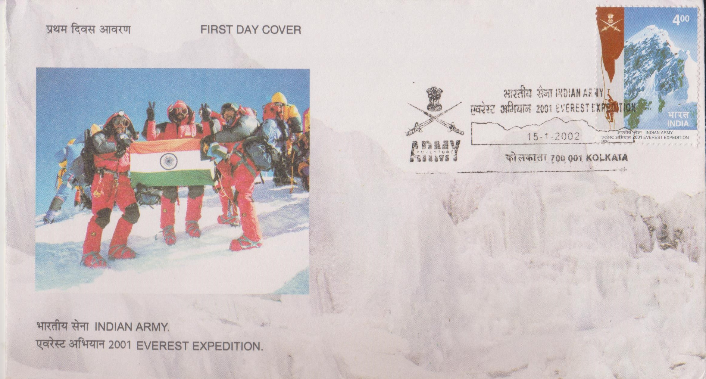 Indian Army Mount Everest Himalaya Expedition