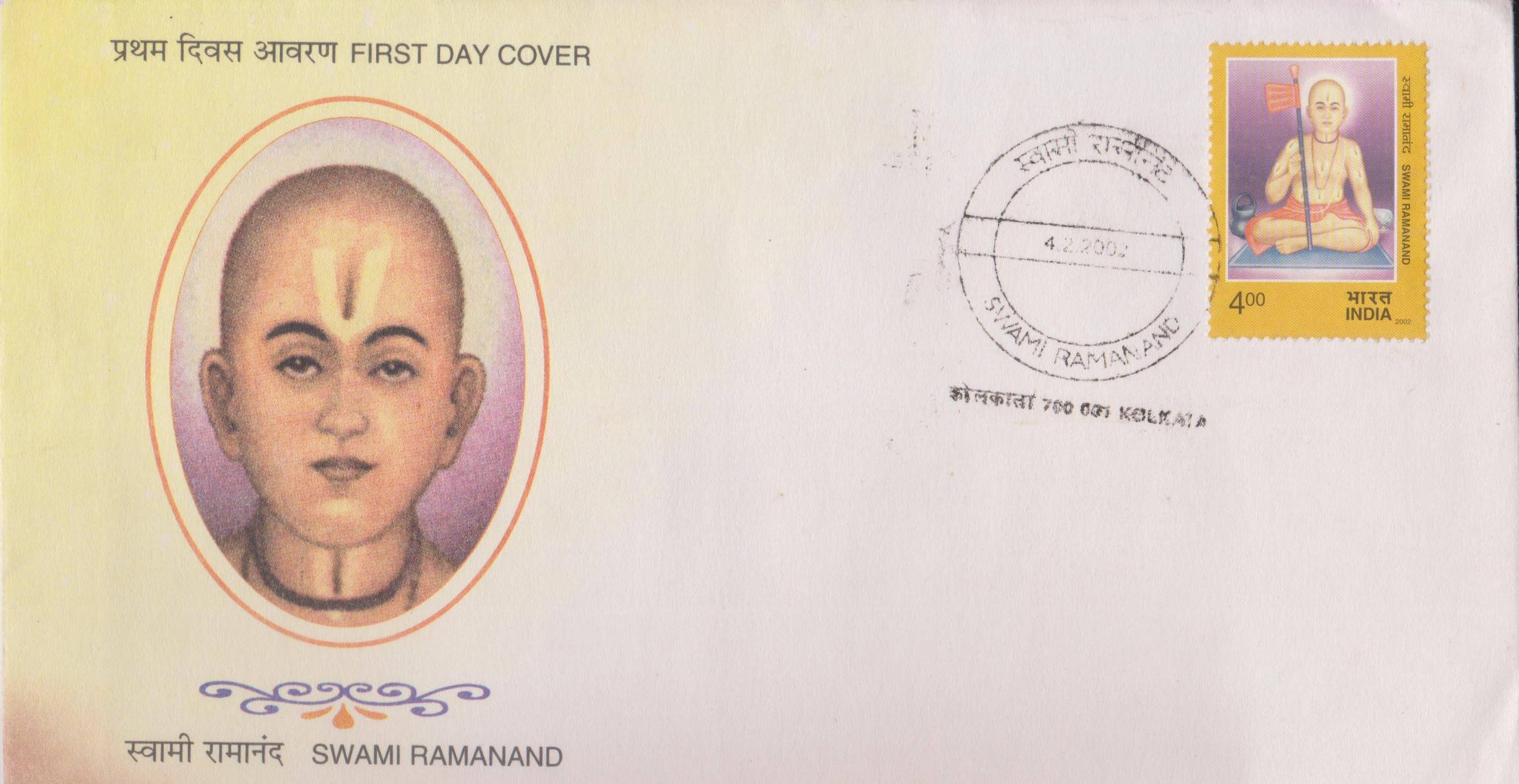 Vaishnava Ramanandi Sampradaya