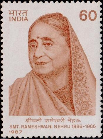 Rameshwari Raina (Nehru-Gandhi family)