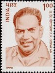 Ayillyath Kuttiari Gopalan Nambiar, AKG, Communism, Kerala, Communist Party of India (Marxist), CPI(M), Cannanore, Kasaragod
