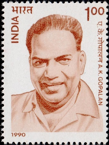Ayillyath Kuttiari Gopalan Nambiar (എ.കെ. ഗോപാലൻ)