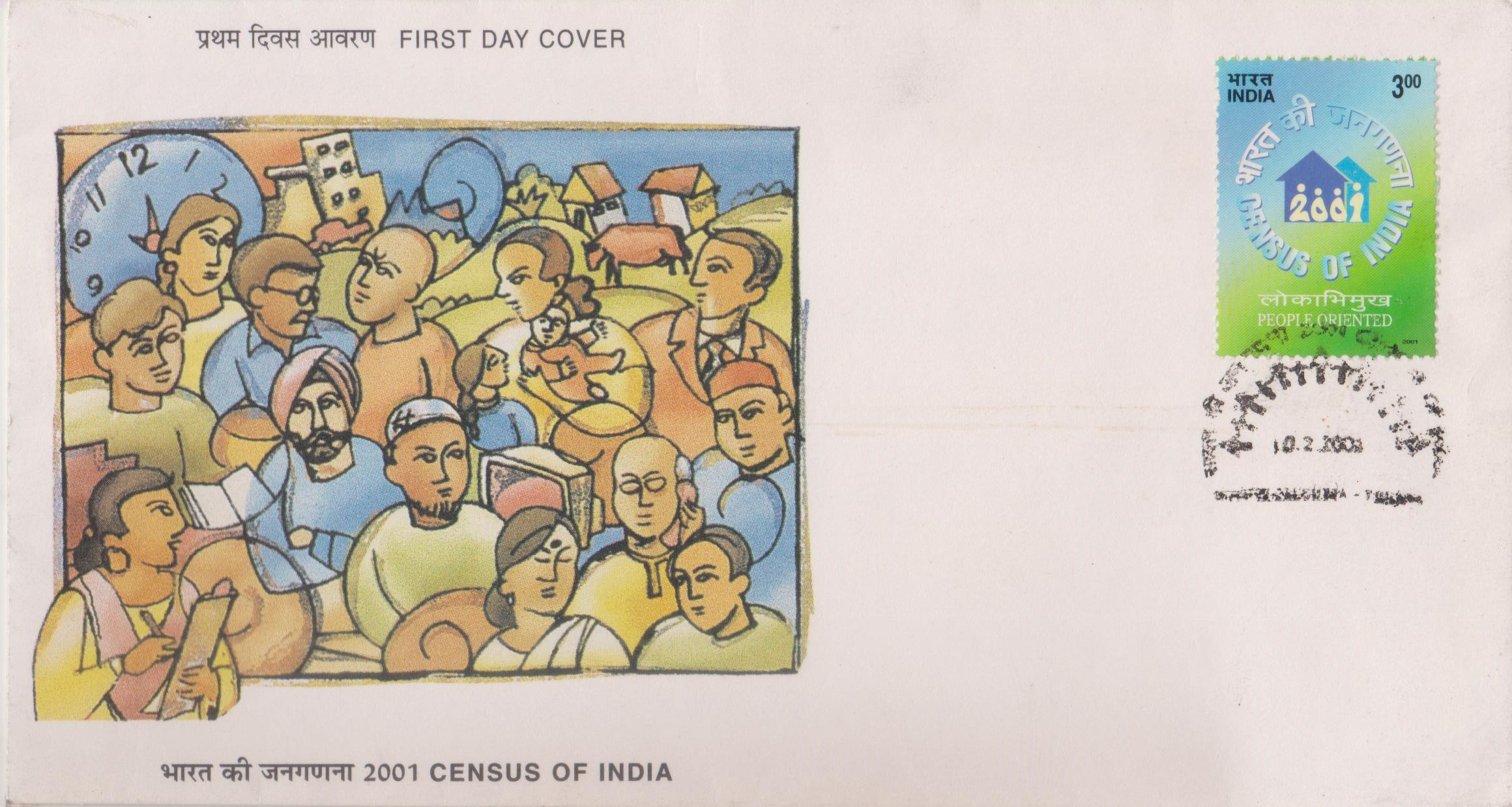 Census Operation in India 2001