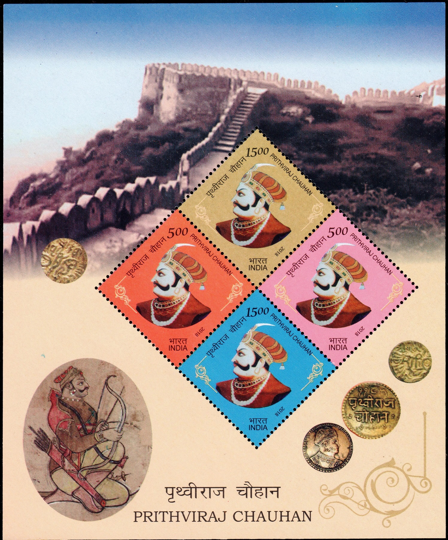 Rai Pithora Prithviraja III : Chahamanas of Shakambhari (Chauhans of Sambhar)