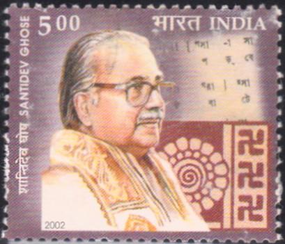 Santidev Ghosh : Rabindra Sangeet (Santiniketan)