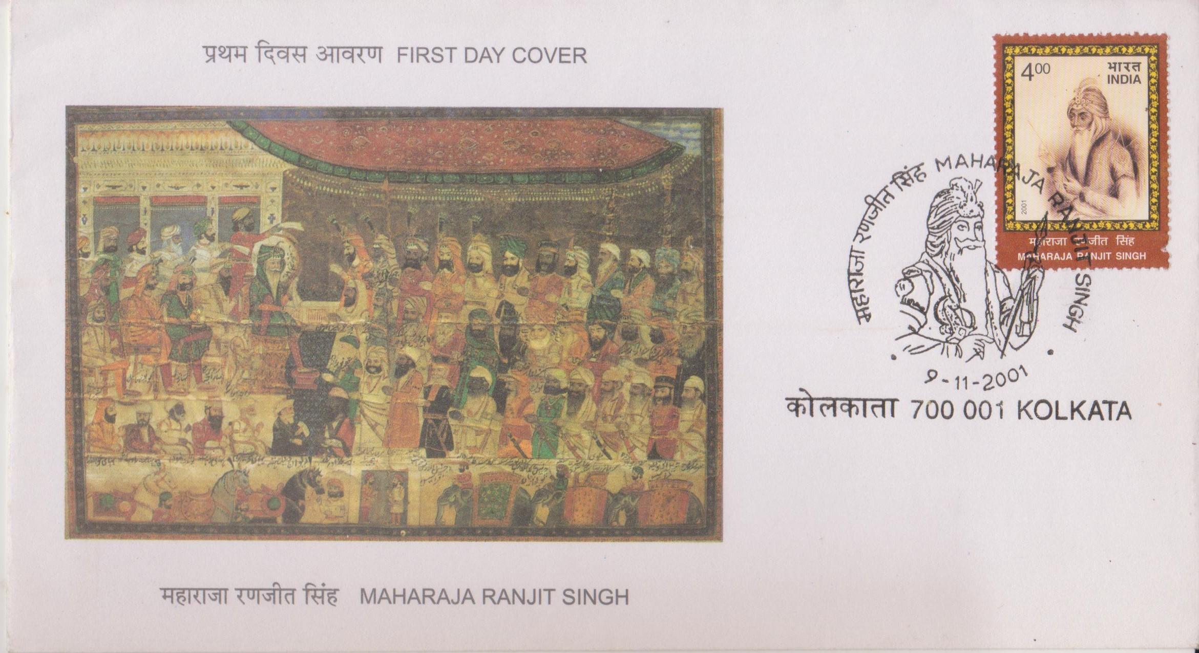 Maharaja of Punjab : Buddh Singh