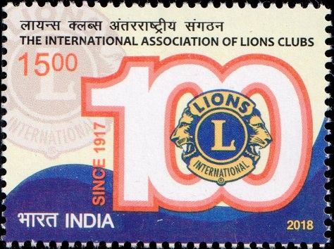 Lions Clubs International (LCI) Centenary : Secular Service Club
