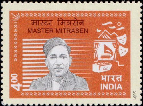 Mitrasen Thapa Magar (Nepalese music) : Himalaya Theatre Company