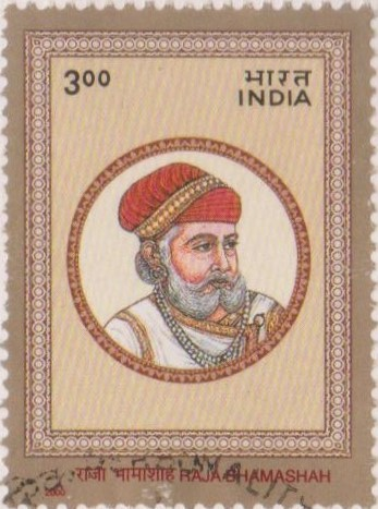 Diwan of Mewar, General, Maharana Pratap, Battle of Haldighati, Rajput, Rajasthan, Mughal, Indian history