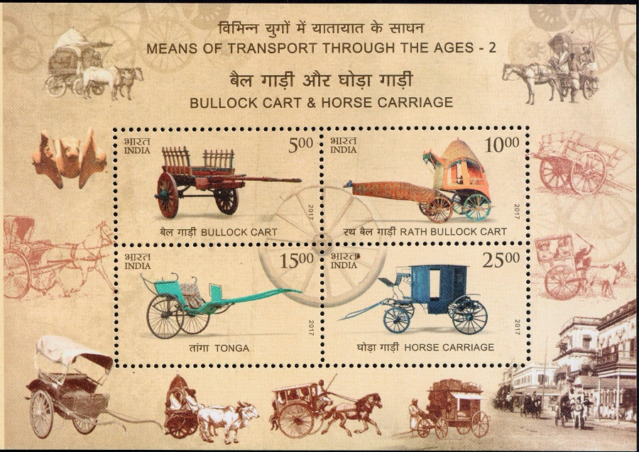 Bullock Cart, Rath Bullock Cart, Tonga, Horse Carriage