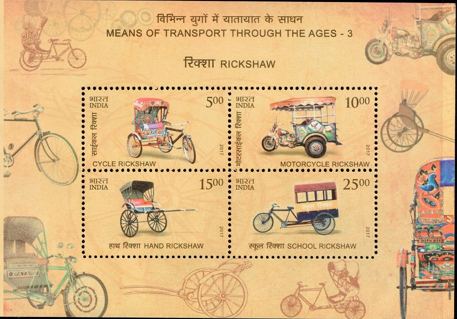Cycle Rickshaw, Motorcycle Rickshaw, Hand Rickshaw, School Rickshaw