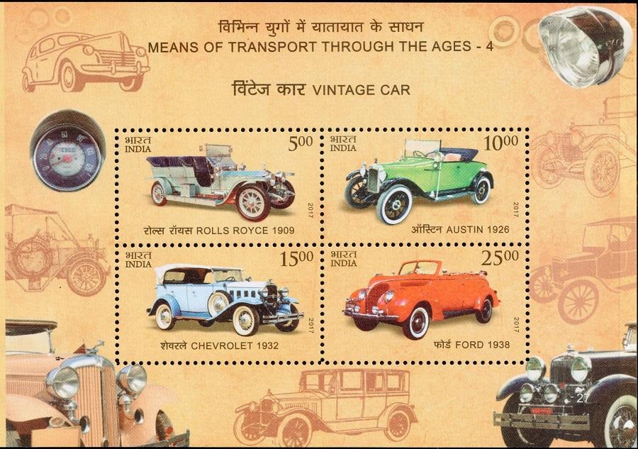 Rolls Royce 1909, Austin 1926, Chevrolet 1932, Ford 1938