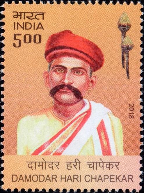 Damodar Hari Chapekar, Chapekar brothers, Indian Revolutionary, freedom fighter