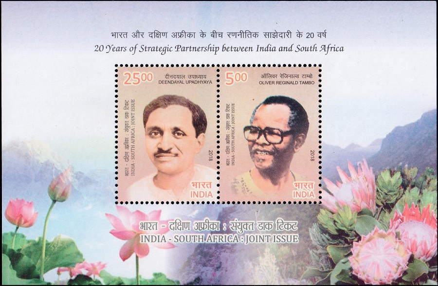 Joint Issue, RSS, Rashtriya Swayamsevak Sangh, Bharatiya Janata Party, African National Congress, ANC, International Politics