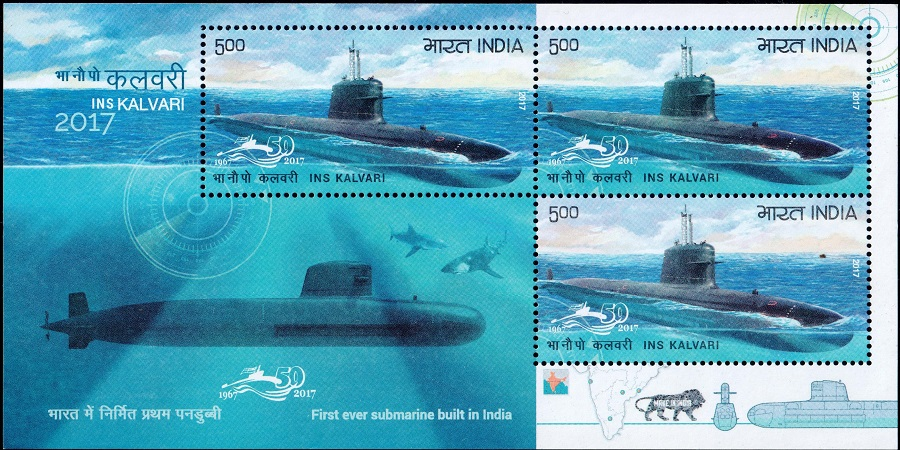 Indian Navy Diesel-Electric Attack Submarine s21 & Tiger Shark (Malayalam)