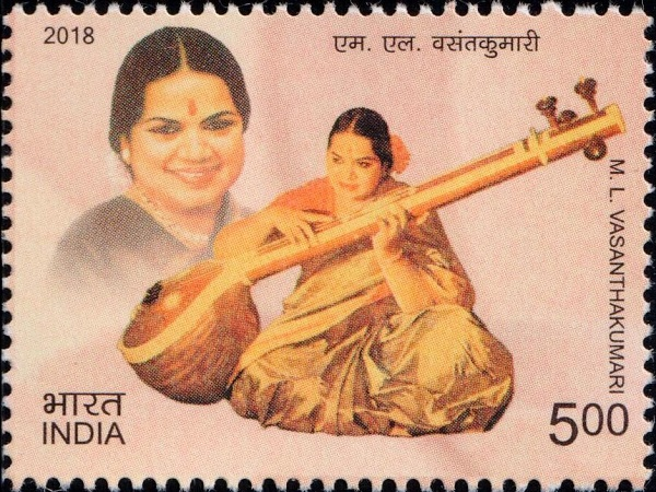 Madras Lalitangi Vasantakumari (MLV): Female Trinity of Carnatic Music