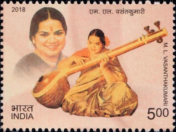 Madras Lalitangi Vasantakumari (MLV): Female Trinity of Carnatic Music