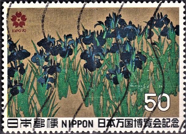 Shihonkinji Chakushoku Kakitsubata-zu : Rinpa school