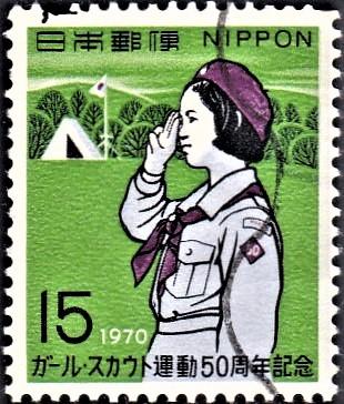 GSJ (Girl Guiding) : Garusukauto Nippon Renmei