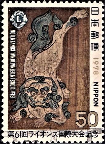 LCI : Chinese Lion (Japanese Edo period painting), Yogenin temple, Kyoto