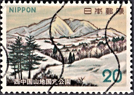 Japanese Mountain stamp