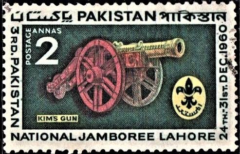 Zamzama (Kim's) Gun : Bhangianwali Toap, Lahore Museum