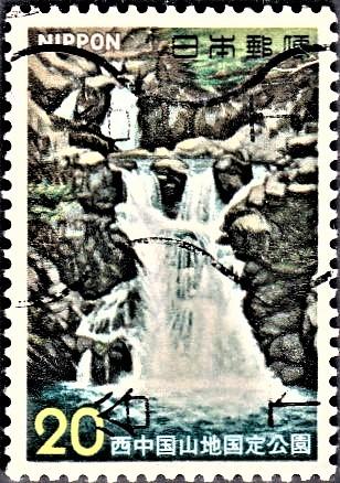 Japanese Ravine (Canyon) : Shibaki River (Sandan Falls)