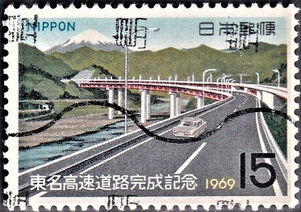 Tomei Kosoku Doro (Central Nippon Expressway Co.) : Asian Highway Network AH1