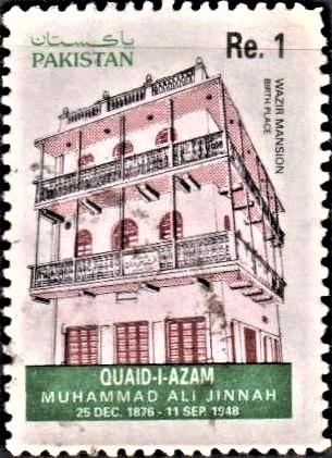 Quaid-i-Azam Muhammad Ali Jinnah Birthplace Museum