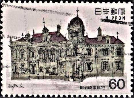 Kyu-Iwasaki-tei : Tokyo Cultural Heritage