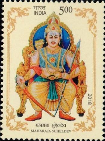 Suheldeo (महाराजा सुहेलदेव राजभर) : Hindu King from Shravasti