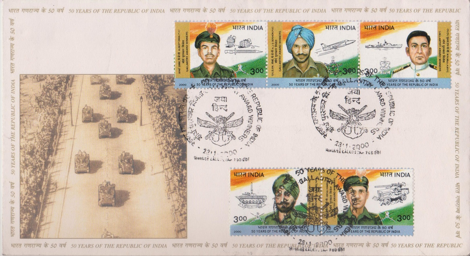 करम सिंह, अब्दुल हमीद, अलबर्ट एक्का, निर्मल जीत सिंह सेखों, महेंद्रनाथ मुल्ला