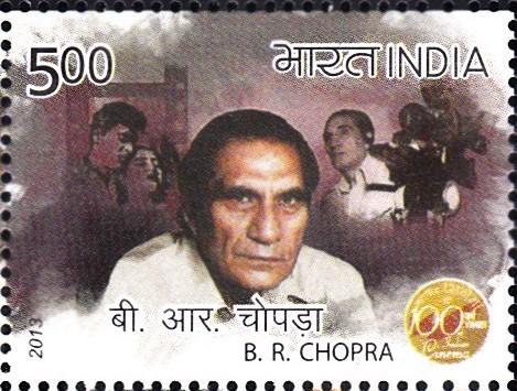 बलदेव राज चोपड़ा (बी आर चोपड़ा)