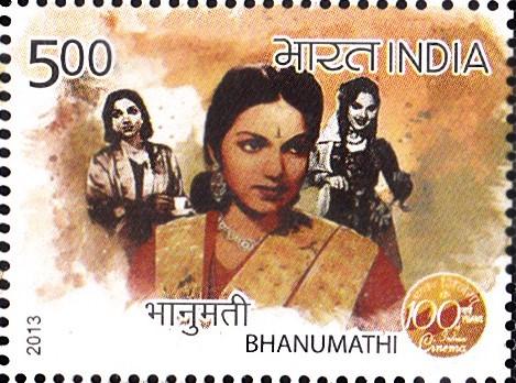 భానుమతీ రామకృష్ణ