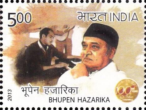 ভূপেন হাজৰিকা (भूपेन हजारिका)